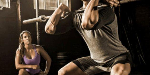 Faire de la musculation tous les jours