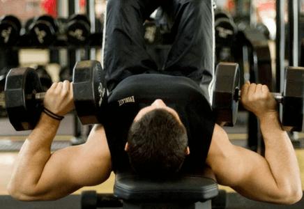 La musculation sans prendre de la masse