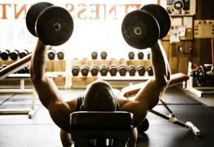 Méthode bulgare en musculation : tout ce qu'il faut savoir